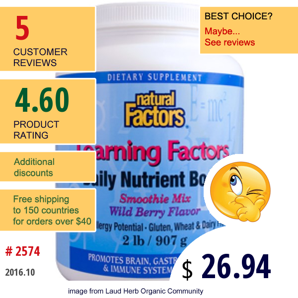 Natural Factors, Learning Factors, Daily Nutrient Boost, Smoothie Mix, Wild Berry Flavor, 2 Lb (907 G)