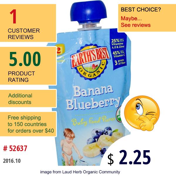 Earths Best, Organic Baby Food Puree, Banana Blueberry, 4.2 Oz (120 G)