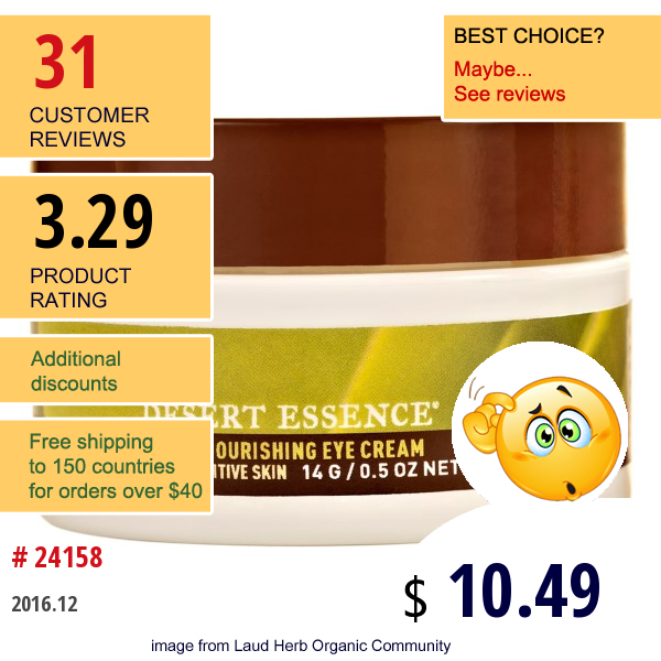 Desert Essence, Gentle Nourishing Eye Cream, Dry & Sensitive Skin, 0.5 Oz (14 G)