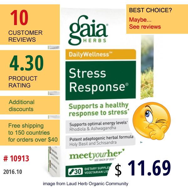 Gaia Herbs, Stress Response, 30 Veggie Liquid Phyto-Caps