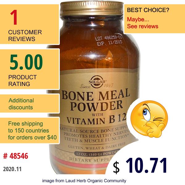Solgar, Bone Meal Powder With Vitamin B12, 12 Oz (340 G)