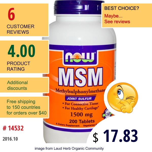 Now Foods, Msm, Methylsulphonylmethane, 1500 Mg, 200 Tablets