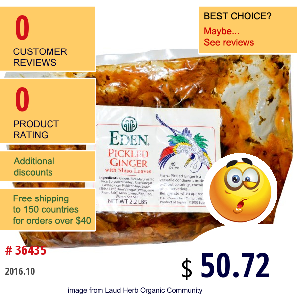 Eden Foods, Pickled Ginger, With Shiso Leaves, 2.2 Lbs (1 Kg)
