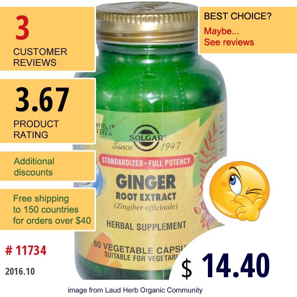 Solgar, Ginger Root Extract, 60 Veggie Caps