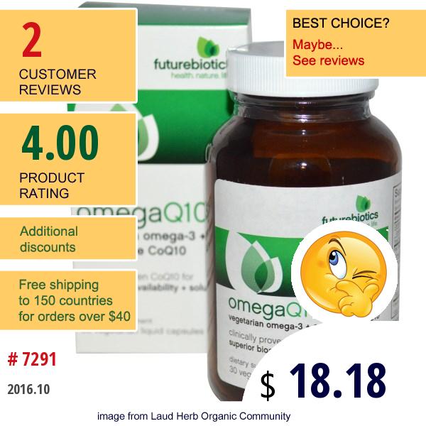 Futurebiotics, Omegaq10, 30 Veggie Liquid Caps