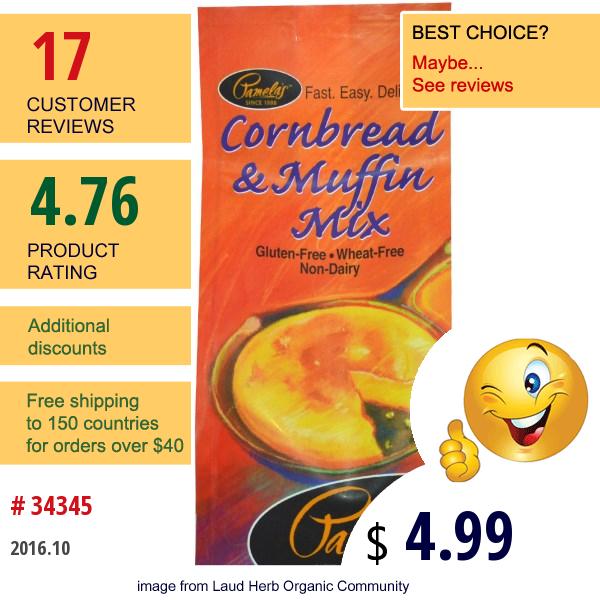 Pamelas Products, Cornbread & Muffin Mix, 12 Oz (340 G)