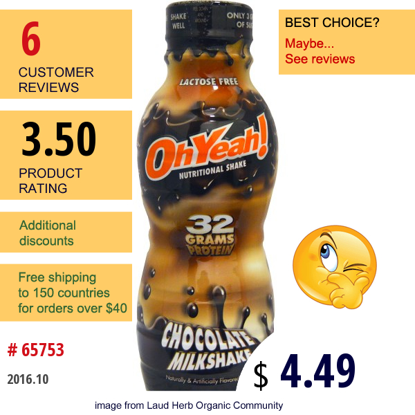 Oh Yeah!, Nutritional Shake, Chocolate Milkshake, 14 Fl Oz (414 Ml)