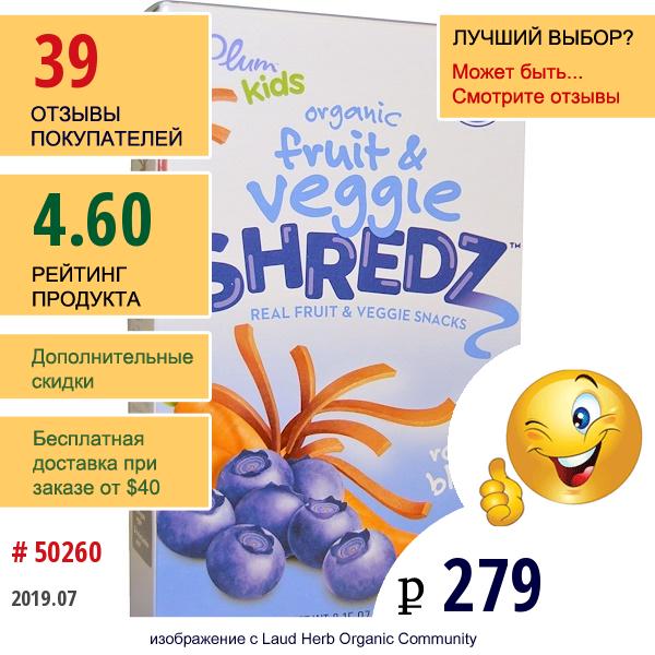 Plum Organics, Kids, Фруктово-Овощные Полоски, Корнеплоды И Черника, 5 Упаковок, 0,63 Унции (18 Г) Каждая