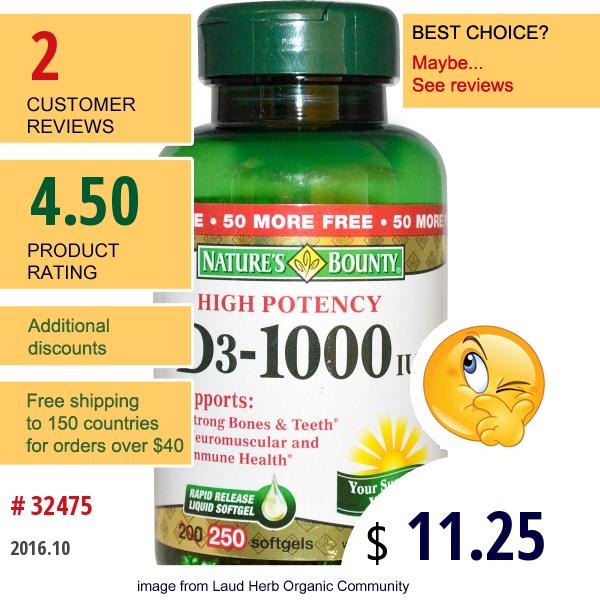 Natures Bounty, D3-1000 Iu, High Potency, 250 Softgels