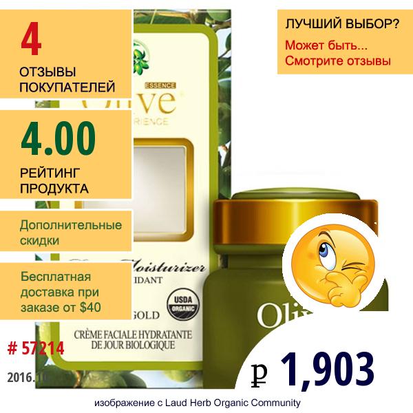Organic Olive Essence, Спа-Терапия, Дневное Увлажнение Для Лица, 1.75 Жидких Унций (50 Мл)
