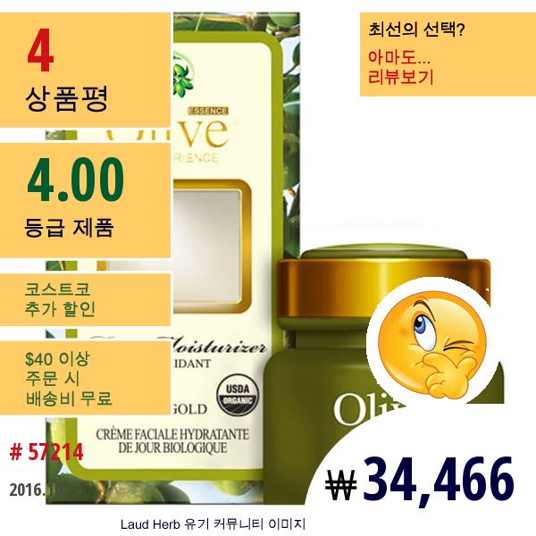 Organic Olive Essence, 스파 익스페리언스, 얼굴용 낮 보습제, 1.75 액량 온스 (50 밀리리터)