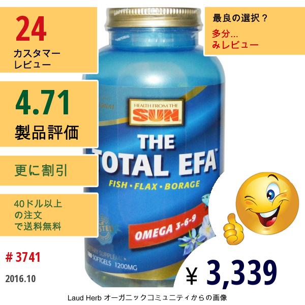 Health From The Sun, トータル Efa、オメガ 3-6-9, 180ソフトジェル