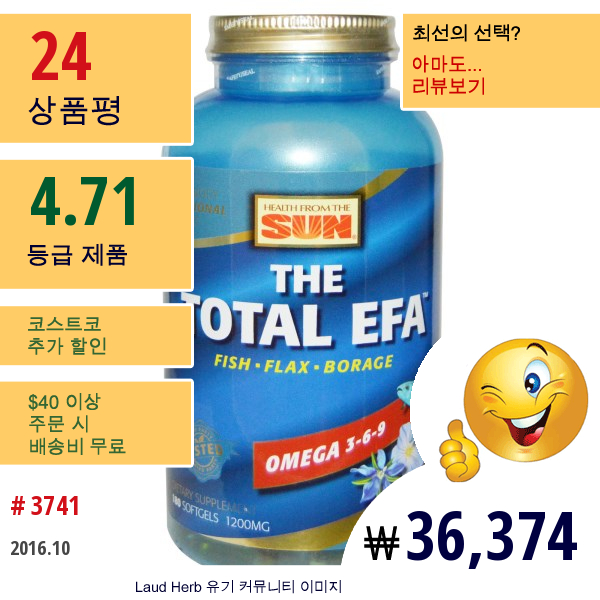 Health From The Sun, The Total Efa, 오메가3-6-9, 180 Softgels