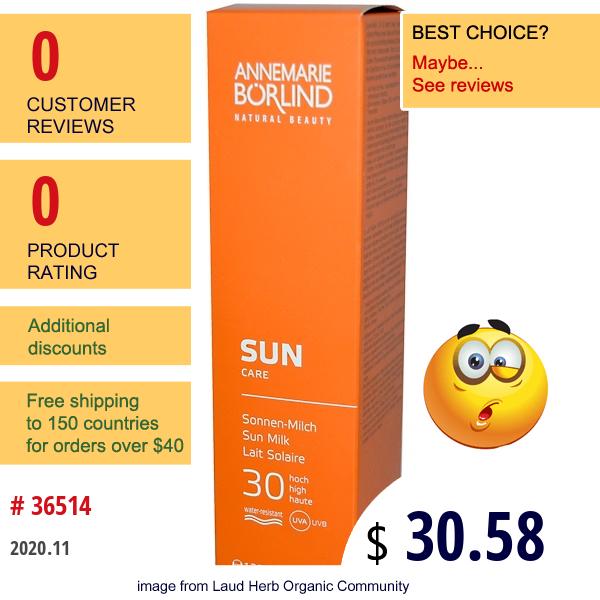 Annemarie Borlind, Sun Care, Sun Milk, 30 High, 4.22 Fl Oz (125 Ml)