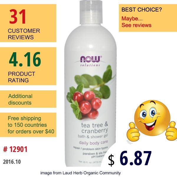 Now Foods, Solutions, Tea Tree & Cranberry, Bath & Shower Gel, 16 Fl Oz (473 Ml)