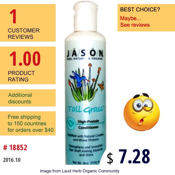 Jason Natural, Tall Grass, High-Protein Conditioner, 8 Oz (250 G)