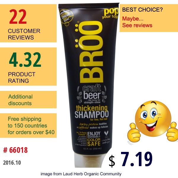 Bröö, Thickening Shampoo, Citrus Creme, 8.5 Fl Oz (250 Ml)