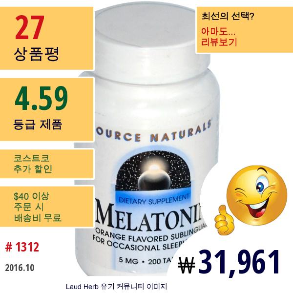 Source Naturals, 멜라토닌, 오렌지맛, 5 Mg, 200 타블렛