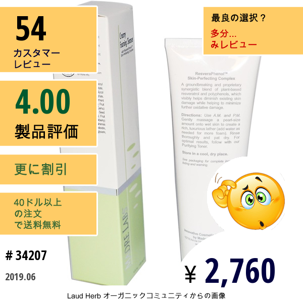 Madre Labs, Creamy Foaming Cleanser、4 液量オンス (120 Ml)