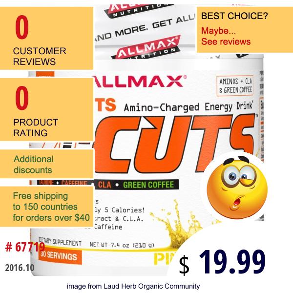 Allmax Nutrition, Aminocuts, Pina Colada, 7.4 Oz (210 G)
