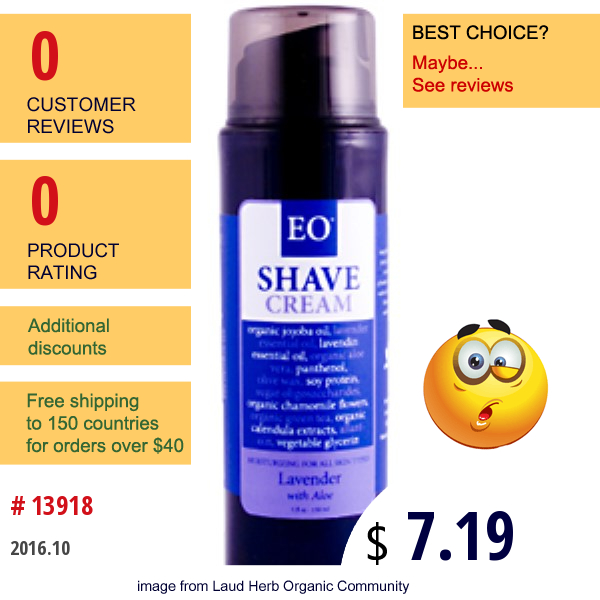 Eo Products, Shave Cream, Lavender With Aloe, 5 Fl Oz (150 Ml)