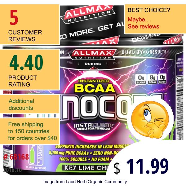 Allmax Nutrition, Aminocore, Instantized Bcaa, Instaclear, Key Lime Cherry, 3.7 Oz (105 G)