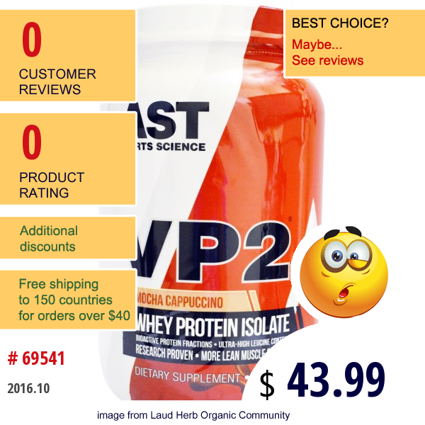 Ast Sports Science, Vp2, Whey Protein Isolate, Mocha Cappuccino, 2.12 Lbs (960 G)