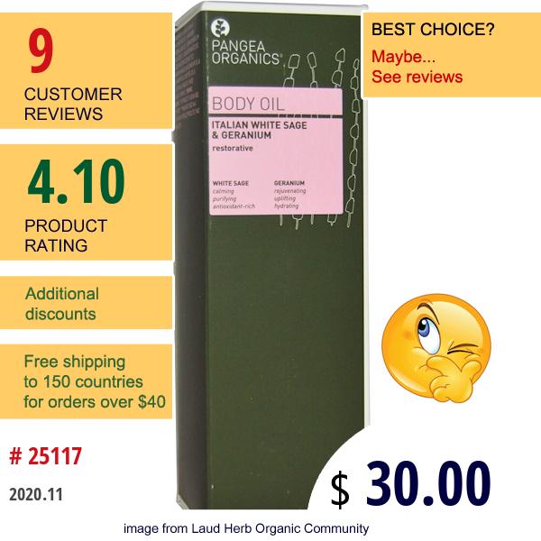 Pangea Organics, Body Oil, Italian White Sage & Geranium, 4 Fl Oz (118 Ml)