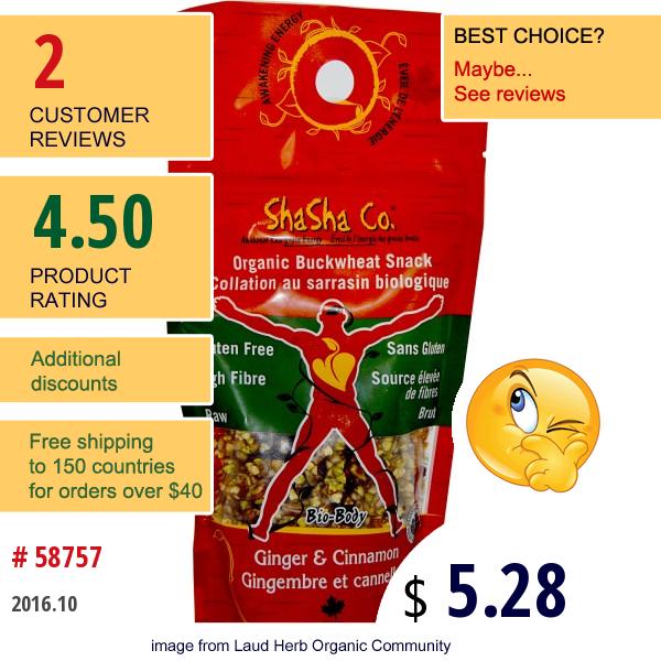 Shasha Bread Co, Organic Buckwheat Snack, Ginger & Cinnamon, 170 G