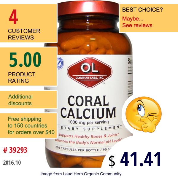 Olympian Labs Inc., Coral Calcium, 1000 Mg, 270 Capsules