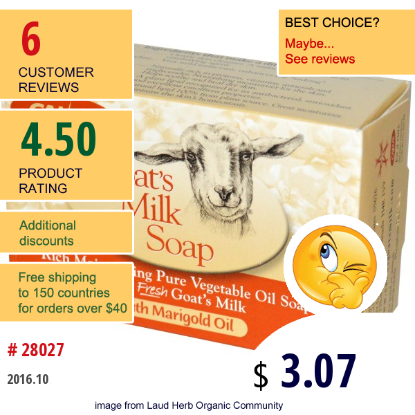 Canus, Goats Milk Soap, With Marigold Oil, 5 Oz (141 G)