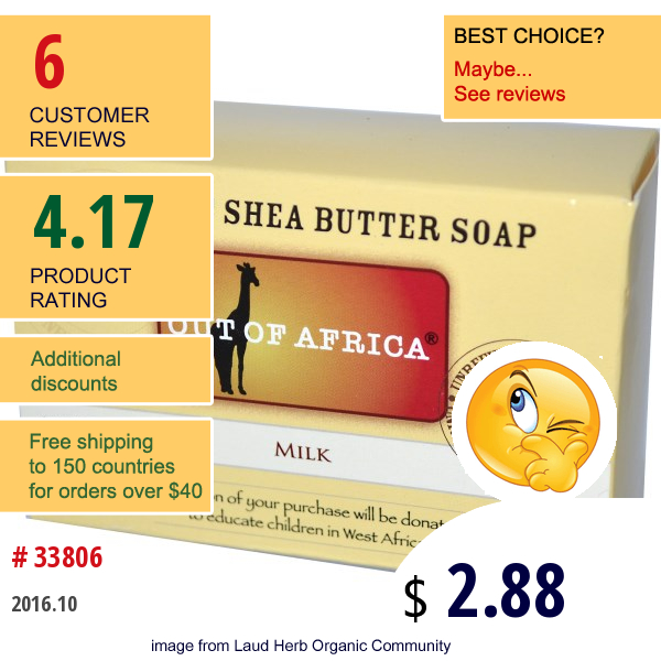 Out Of Africa, Organic Shea Butter Soap, Milk, 4 Oz (120 G)