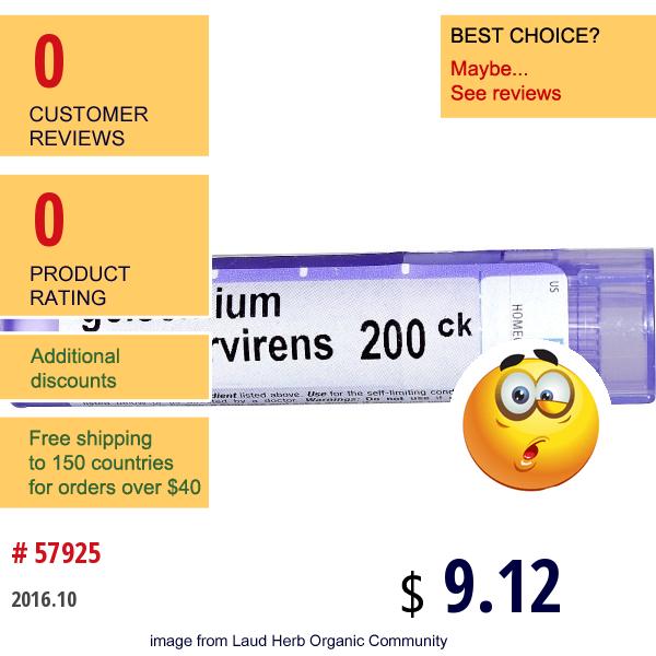 Boiron, Single Remedies, Gelsemium Sempervirens, 200Ck, Approx 80 Pellets