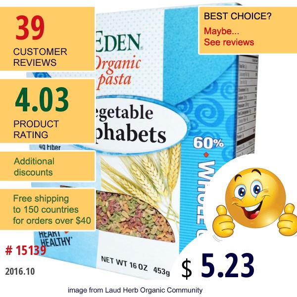 Eden Foods, Organic  Pasta, Vegetable Alphabets, 16 Oz (453 G)