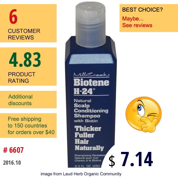 Biotene H-24, Biotene H-24, Natural Scalp Conditioning Shampoo, 8.5 Fl Oz (250 Ml)