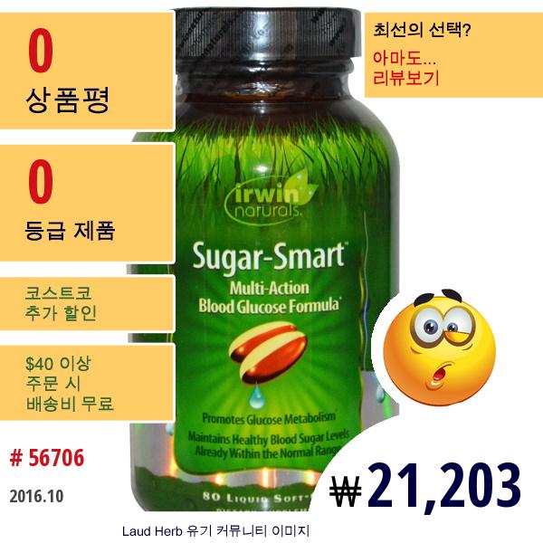 Irwin Naturals, 슈거-스마트, 80 액체 소프트젤