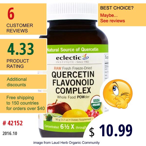 Eclectic Institute, Quercetin Flavonoid Complex, Whole Food Powder, 3.2 Oz (90 G)