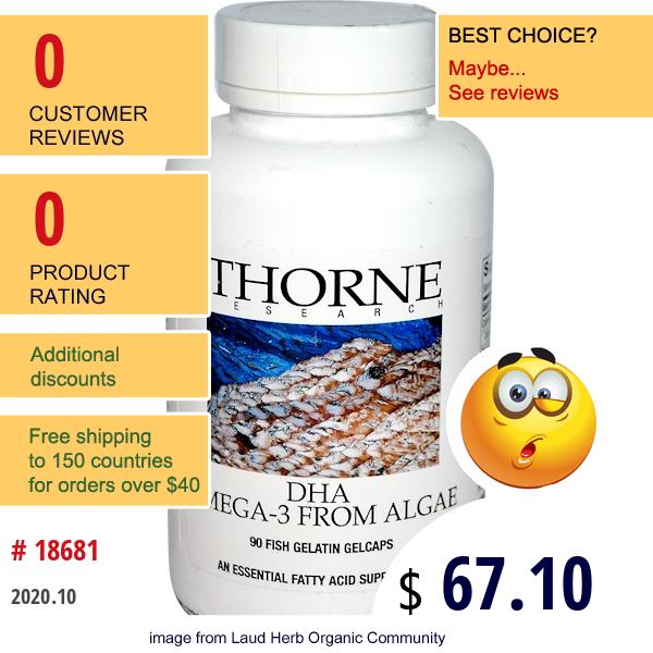 Thorne Research, Dha, Omega-3 From Algae, 90 Fish Gelatin Gelcaps