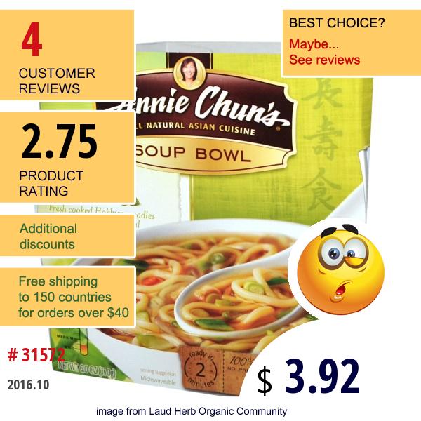 Annie Chuns, Soup Bowl, Vietnamese Pho, Mild, 6.0 Oz (170 G)