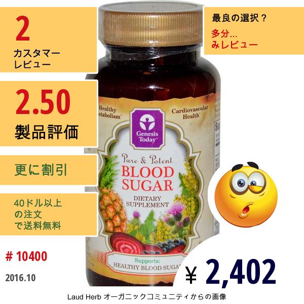 Genesis Today, 4Blood Sugar, 60 Capsules