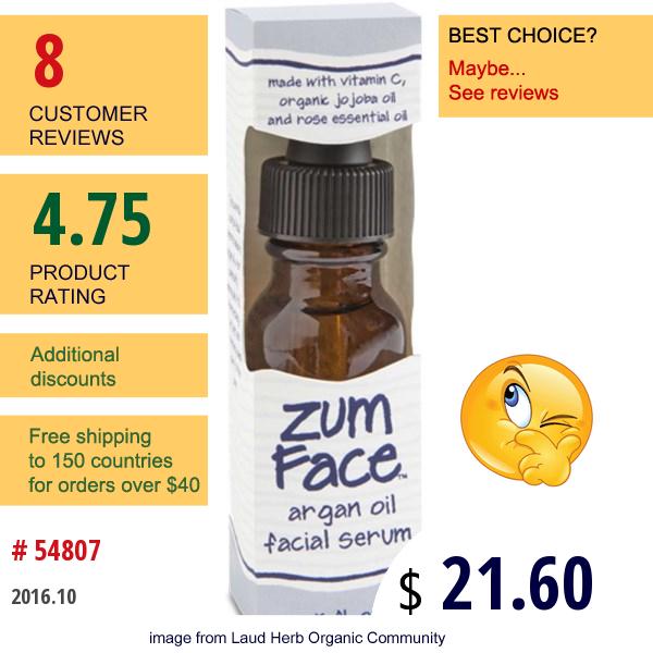 Indigo Wild, Zum Face, Argan Oil Facial Serum, 0.5 Fl Oz