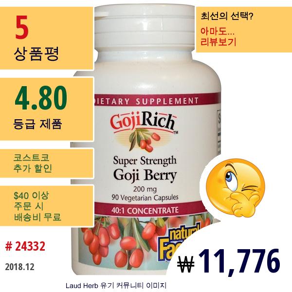 Natural Factors, Gojirich, 수퍼 스트렌스 구기자 열매, 200 Mg, 90 베지 캡