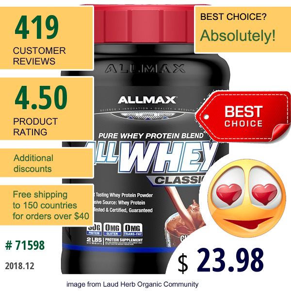 Allmax Nutrition, Allwhey Classic, 100% Whey Protein, Chocolate, 2 Lbs (907 G)