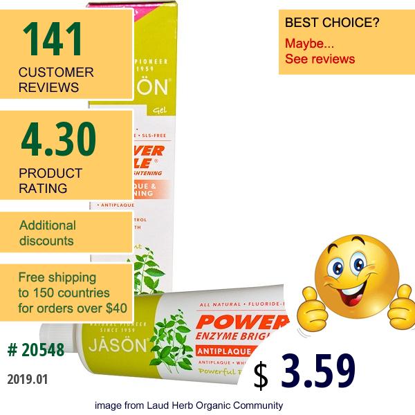 Jason Natural, Powersmile, Enzyme Brightening, Gel, Powerful Peppermint, 4.2 Oz (119 G)